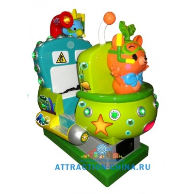 Bobo Bear submarine
