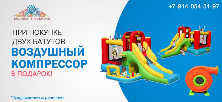 new_slide2